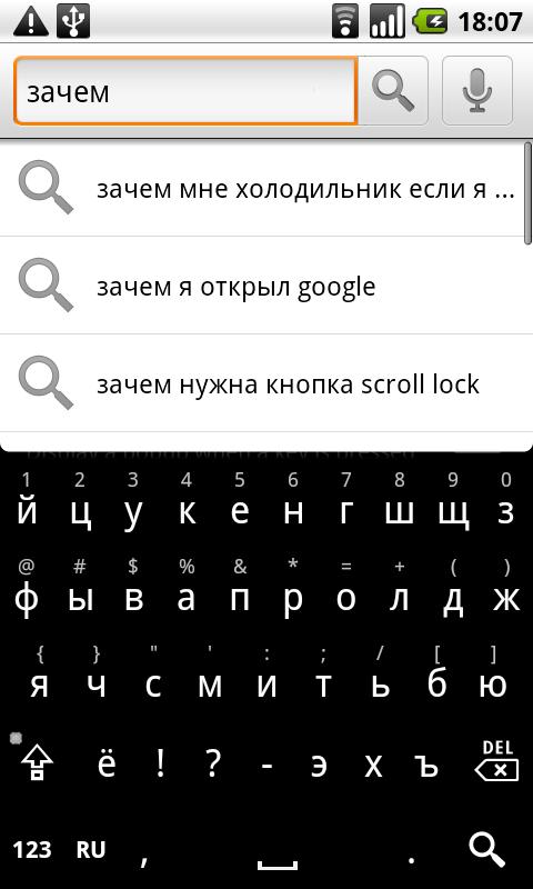 лучшая клавиатура для андроида