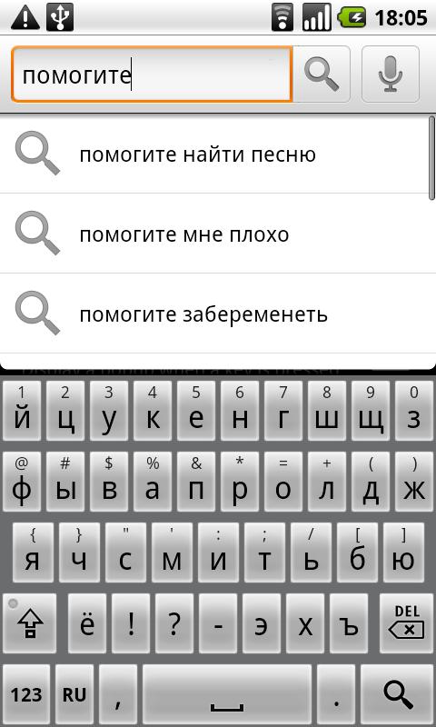 Русская клавиатура для андроид