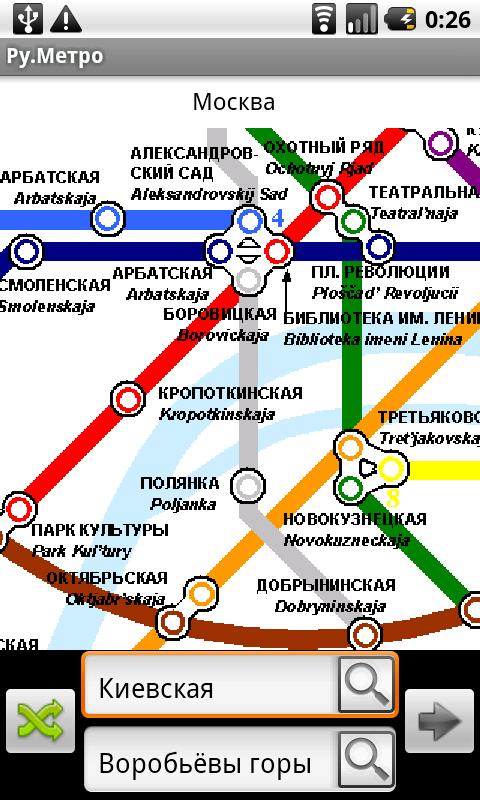 Обновлённая версия программы 0.2.1-dev содержит интерактивные схемы не только Москвы, Самары и Санкт-Петербурга...