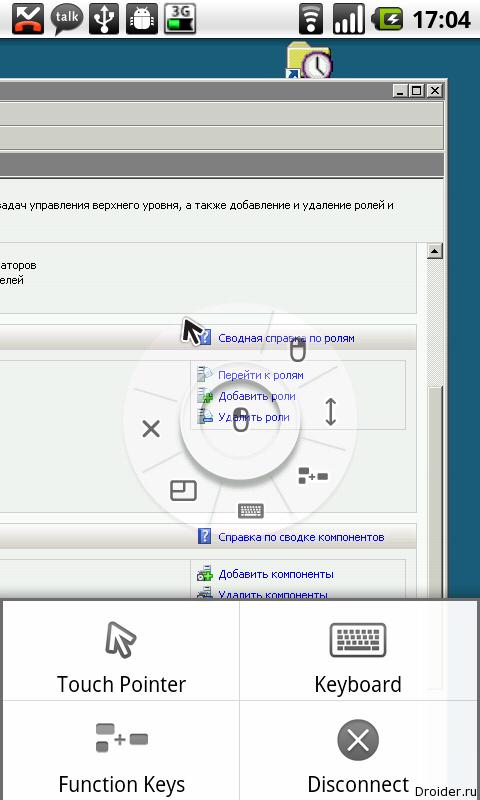 VMware Workstation Pro 15.0.3 Build 12422535 + …
