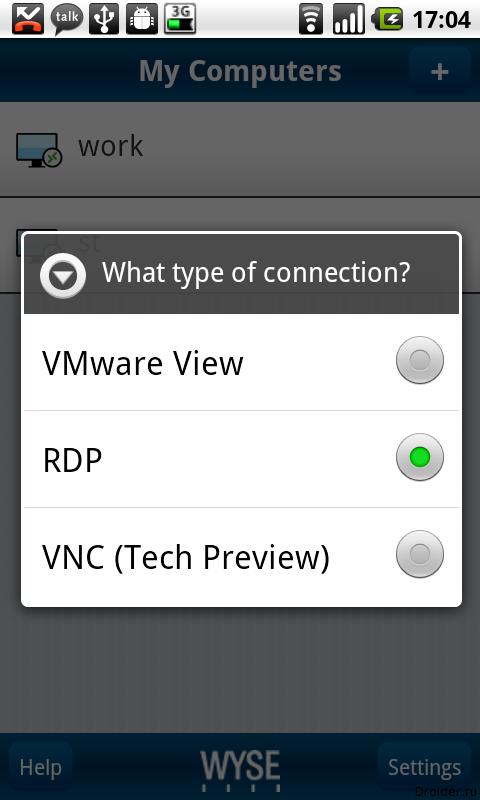 android для vmware - Горбуха