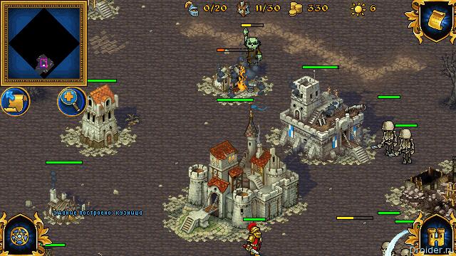 Игры Majesty: Northern Expansion для Android / ПК