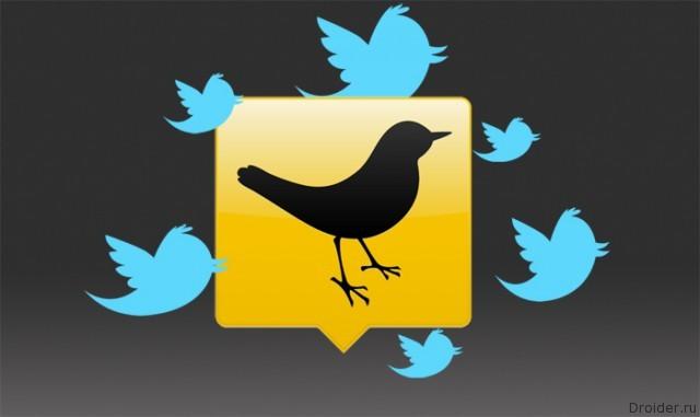 Twitter приобретает TweetDeck