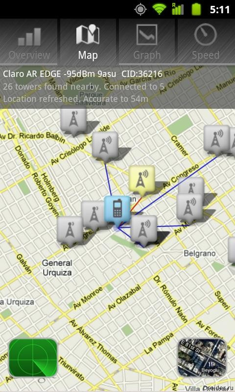 Прога На Андроид Для Определения Место Нахождения