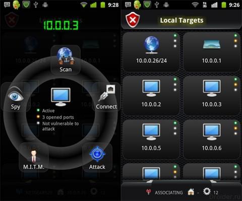 приложение для андроид скачать бесплатно - фото 9