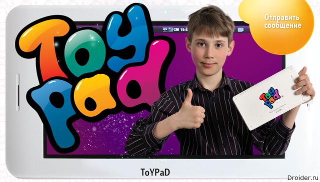 Toypad детский планшет на android для учебы