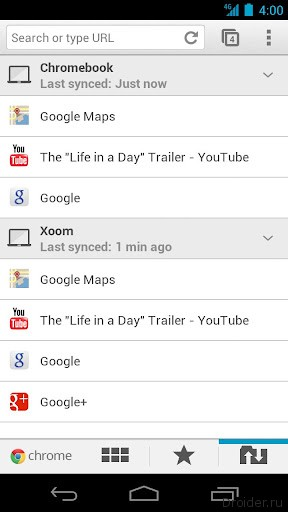знакомство с браузером видео