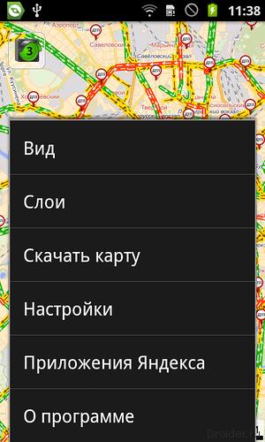 В мобильной версии Яндекс.Карт