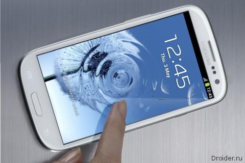 Полный обзор Samsung Galaxy S III: пластиковый