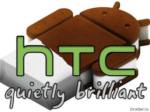 Download HTC USB Drivers For All Models | Root My Device