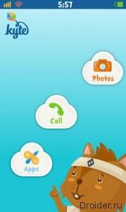 Kytephone: Kid's Phone - детская звонилка из Android смартфона