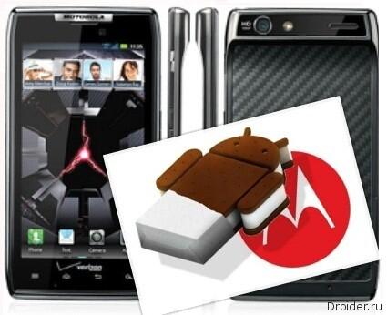 Android 4 Ice Cream Sandwich на HTC Desire Z …