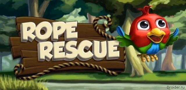 Rope Rescue.