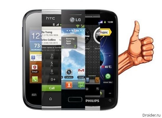 Рынок Android-смартфонов растет, как на дрожжах