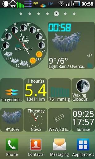 главный погодный сайт - фото 9