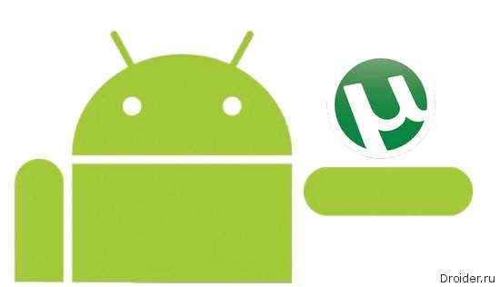 Приложения в Google Play – µTorrent®- Torrent …