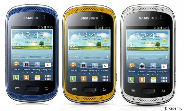 телефон с функцией gps навигации