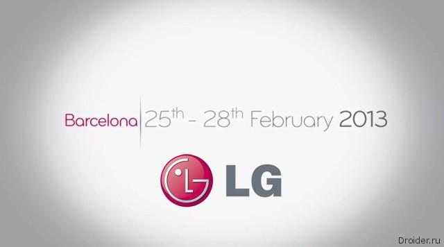 LG-MWC-2013