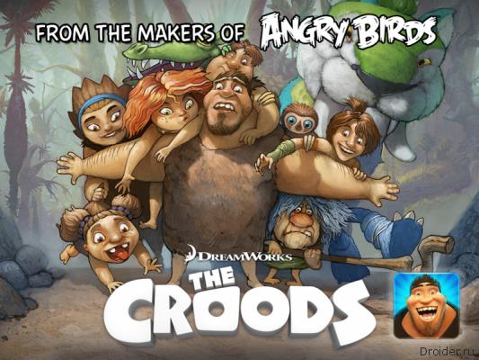 The Croods — новая игра от Rovio и DreamWorks