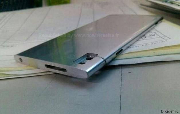 Huawei EDGE