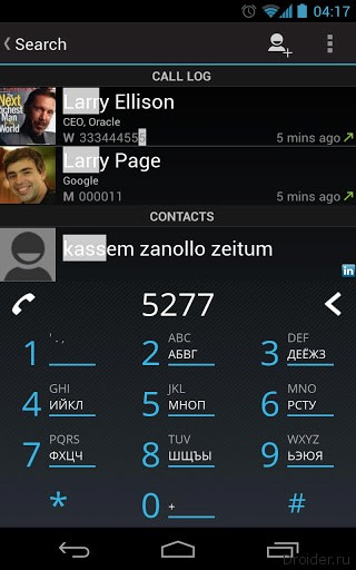 Dialer one 4pda