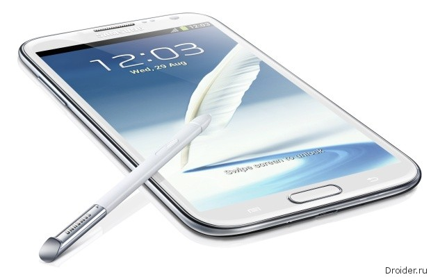 Galaxy Note III
