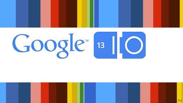 Google-I-O-13