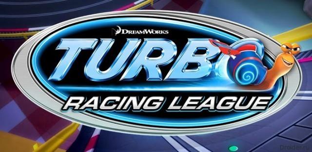 Turbo Racing League – шустрая улитка | игры игра гонка racing