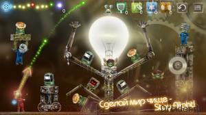 Stay Alight — «светлый» борец с мусором | игры игра бесплатно Google Play angry birds