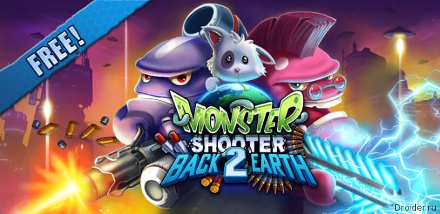 Monster Shooter 2 – продолжение популярной стрелялки   шутер стрелялки игры игра бесплатно Google Play Google