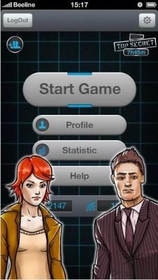 Catch Me Online – казаки разбойники на новый лад | игры игра Online