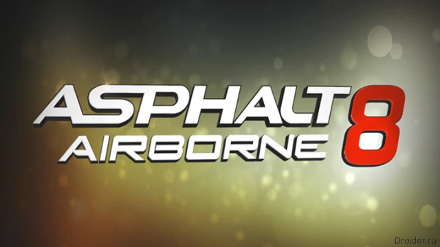 Asphalt 8: Airborne - лучшие аркадные гонки для Android