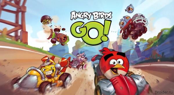 Angry Birds Go игра скачать торрент img-1