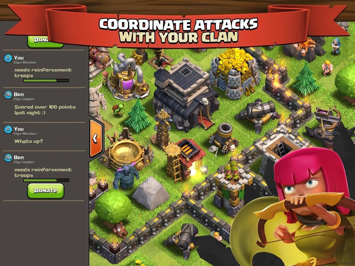 бесплатно игру clash of clans на андроид много денег