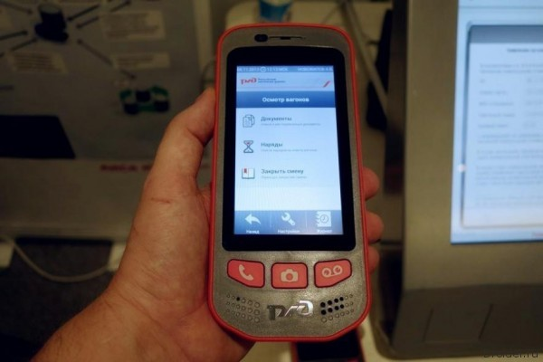 Внезапно РЖД представили собственный смартфон на Android-е
