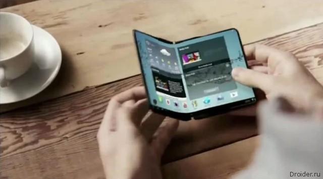 В будущем Samsung намерена начать выпускать устройства с гибкими дисплеями