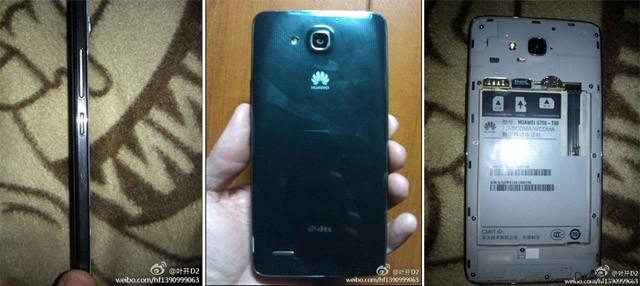 Новая информация о 8-ядерном смартфоне от Huawei