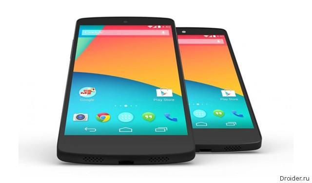 Продажи Nexus 5 в России начнутся на следующей неделе