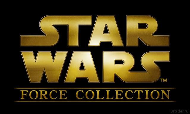 Star Wars Force Collection – карточная игра по звездным войнам