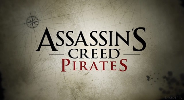 Assassin's Creed Pirates появится в Google Play и App Store 5 декабря