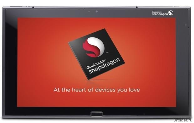 Qualcomm показала новый мобильный процессор