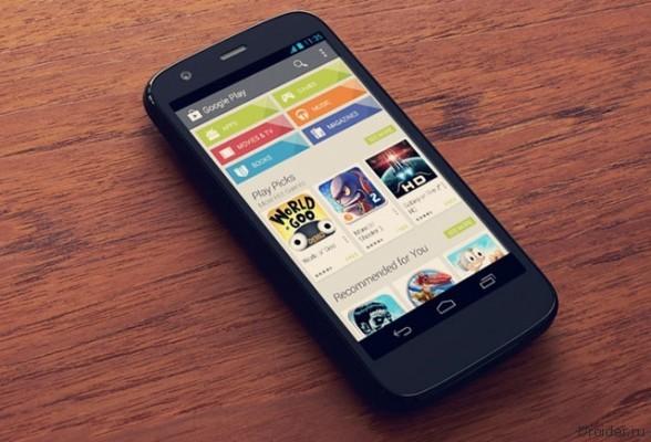 Motorola официально представила свой новый Android смартфон за 179 долларов