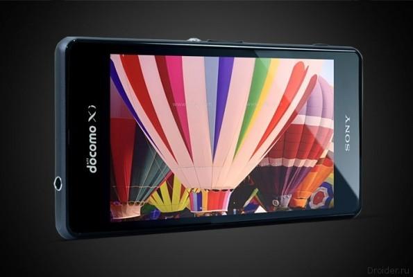 Sony может представить Xperia Z1S в конце ноября