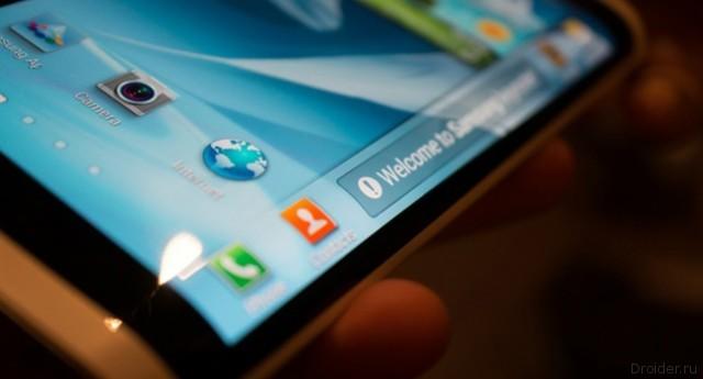Samsung может показать смартфон с изогнутым экраном на CES 2014