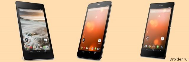 Google представил Google Play Edition версии LG G Pad 8.3, Sony Z Ultra, а также белый Nexus 7