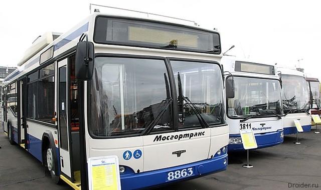 Московские власти работают над «транспортным» приложением