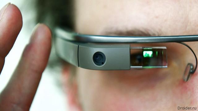 Компания Google продолжает улучшать «умные» очки