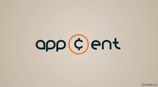 Логотип AppCent