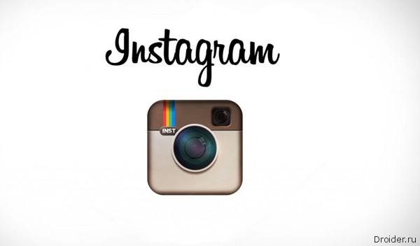 В Instagram были добавлены функции мессенджера