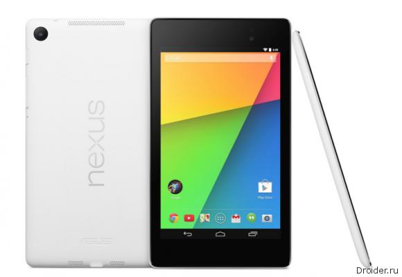 белый Nexus 7